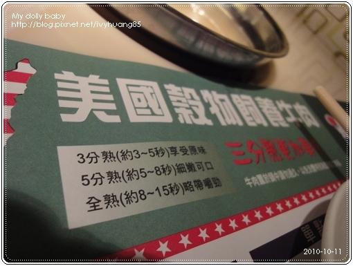 2010.10.11 08.jpg