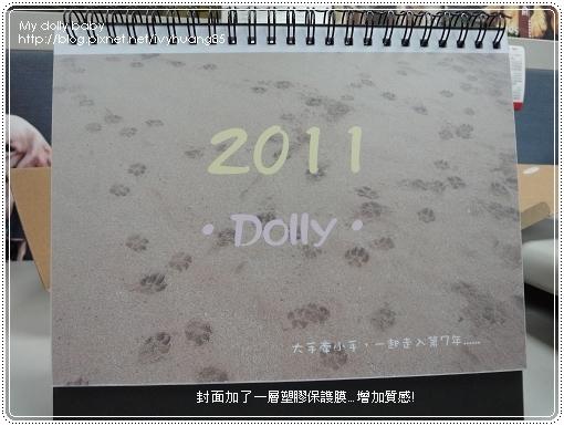 2010.12.20 05.jpg