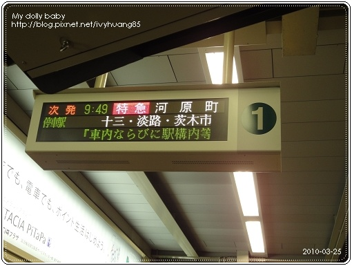 20100325-008.jpg