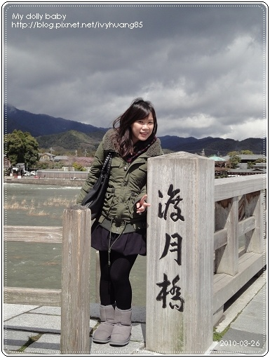20100326-037.jpg