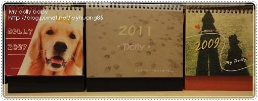 2010.12.20 13.jpg