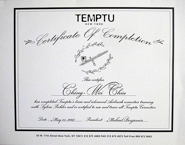 TEMPTU證書.JPG