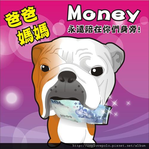 鬥牛犬漫畫MONEY