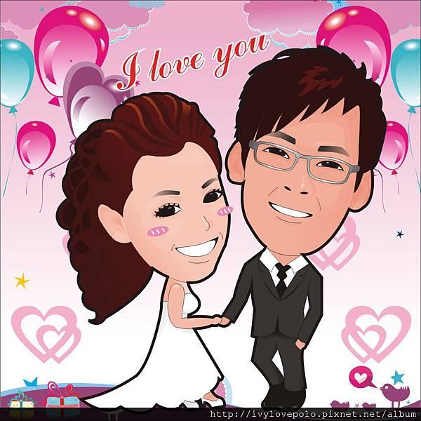 珈珈結婚人物Q版繪圖