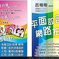 呂明明名片曲.jpg