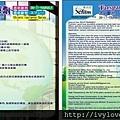 1151028_512113872208384_572975785_n.jpg