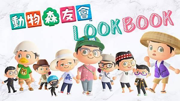 thumbnail_lookbook.jpg