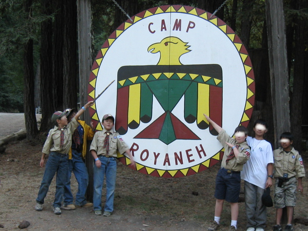 CAMP ROYANEH 019-1.JPG