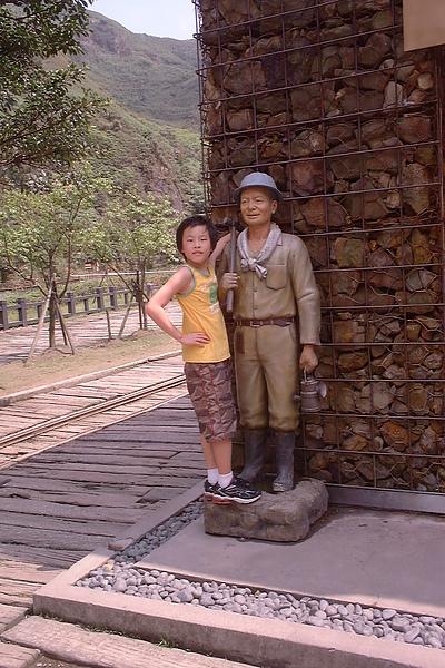 Taiwan Trip - Day 1 001.JPG
