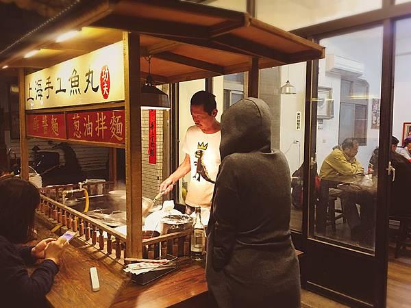 功夫蔥油拌麵%26;上海手工魚丸