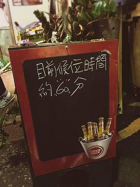 IMG_0121別嗆大叔