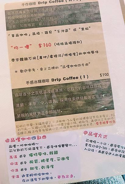 IMG_0953手感咖啡