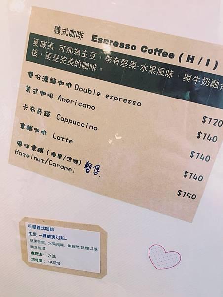 IMG_0957手感咖啡