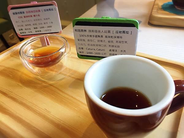 IMG_0968手感咖啡