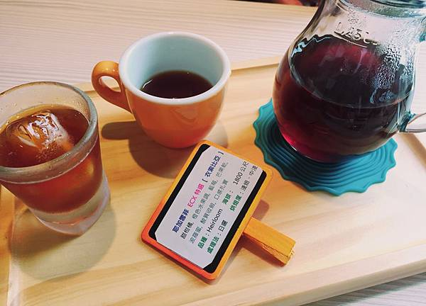 IMG_0967手感咖啡