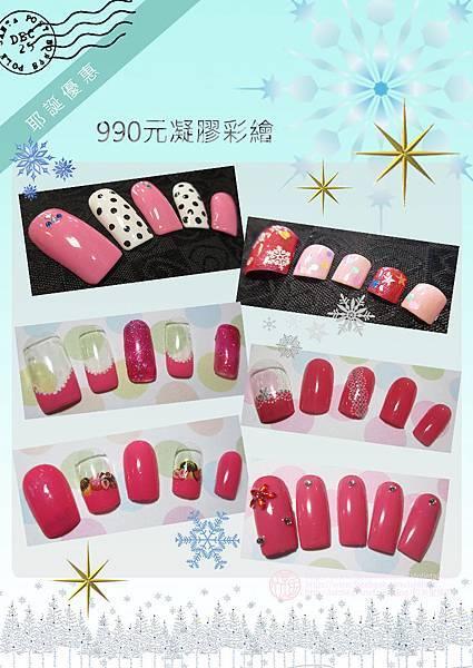 聖誕優惠款式_990_2