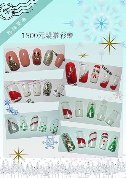 聖誕優惠款式_1500_2