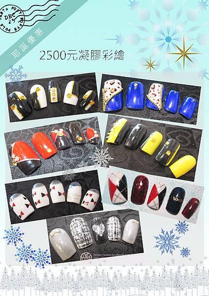 聖誕優惠款式_2500_1