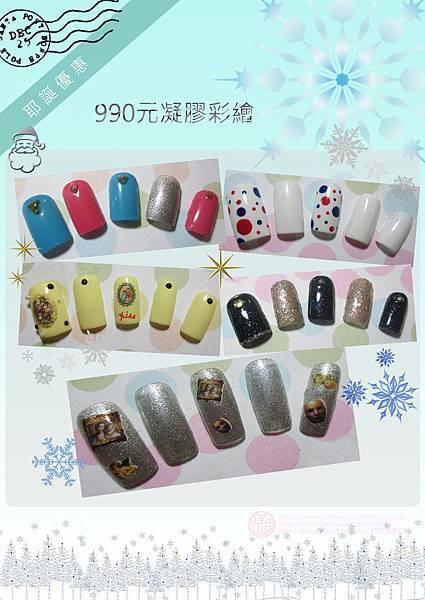 聖誕優惠款式_990_1