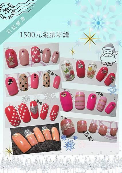 聖誕優惠款式_1500_3