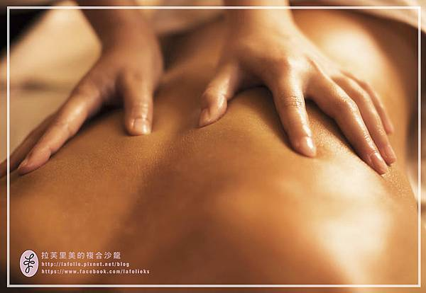1427906401_massage6(拷貝)
