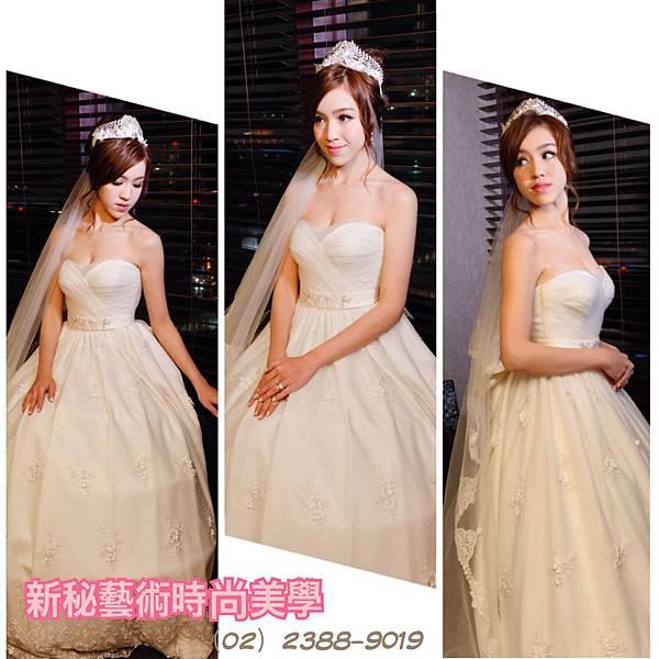 台北彩妝造型