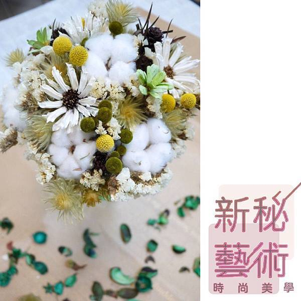 乾燥花捧花飾品教學