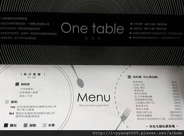one table 06
