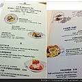 Royal Copenhagen menu - 1.jpg