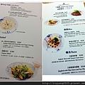 Royal Copenhagen menu - 4.jpg