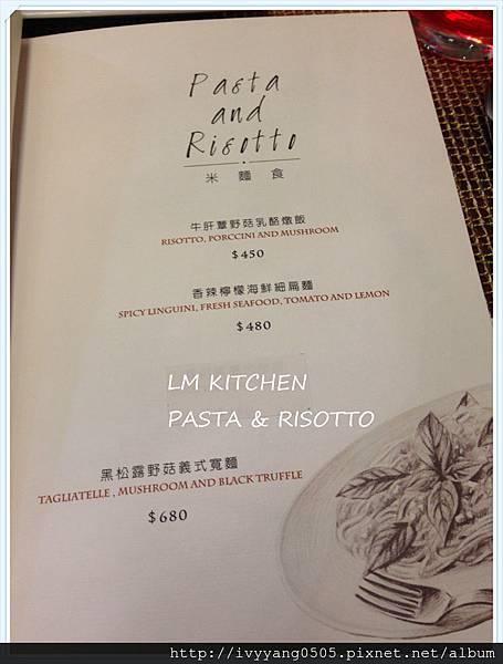 LM Kitchen - 05.jpg