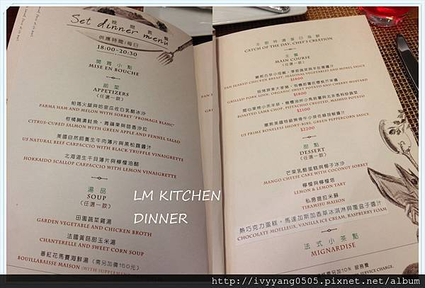 LM Kitchen - 06.jpg