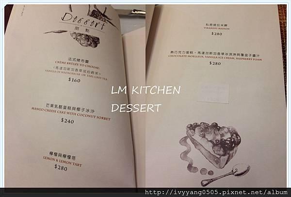 LM Kitchen - 07.jpg