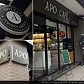 APO cafe - 1.jpg