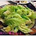 台南三哥-10.JPG