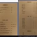 Felix menu - 3.jpg
