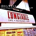 Longtable-02.JPG