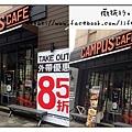 campus cafe - 1.jpg