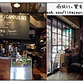 campus cafe - 3.jpg