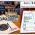campus cafe - 18.jpg