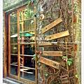 綠葉方舟(餐廳-3)
