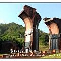 龍騰斷橋-1