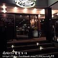 Kiko's Diner-02.JPG
