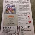 Kiko's Diner-06.JPG