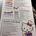 Kiko's Diner-08.JPG