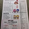 Kiko's Diner-13.JPG