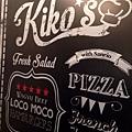 Kiko's Diner-19.JPG