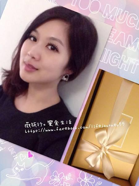 Butybox 美妝盒-01.JPG