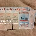 Butybox 美妝盒-13.JPG