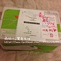 Butybox 美妝盒-02